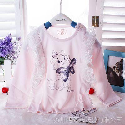 2014 新款童装上衣 时尚小熊竹纤维儿童T恤宝宝长袖肩扣单件1836