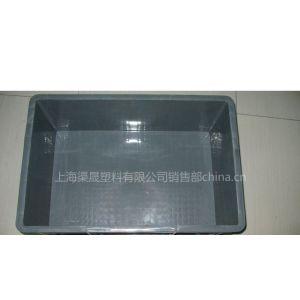 供应供应上海塑料制品塑料物流箱