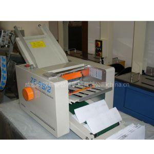 供应成都骏欣两折盘自动折页机
