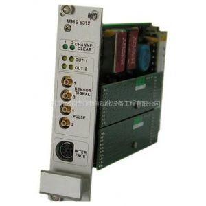 供应德国EPRO MMS6312系列双通道转速/键相模块