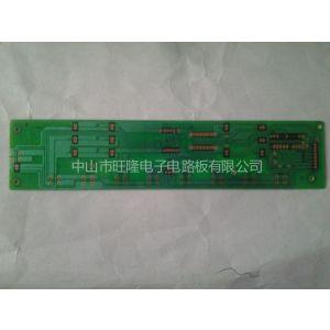 中山市供应PCB电路板线路板_加急打样批量生产