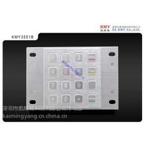 供应银联密码键盘,缴费终端金属加密键盘KMY3501B