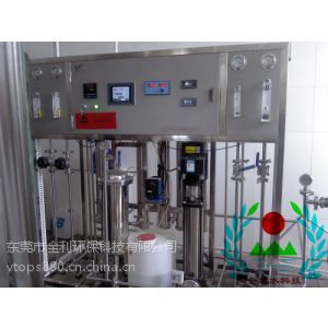 供应药品药业用纯化水设备