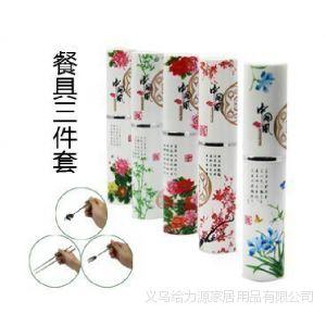 供应迷你 筷子叉勺三件套装不锈钢卫生便携旅行可爱中国风餐具