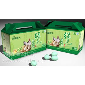 供应11年东莞纸袋厂家 彩盒生产