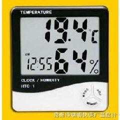 供应HTC-1数显温湿度表,电子显示温湿度计,液晶显示温湿度计,温湿度计价格