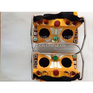 供应F24-60外壳 台湾禹鼎遥控器配件 摇杆式遥控器发射外壳