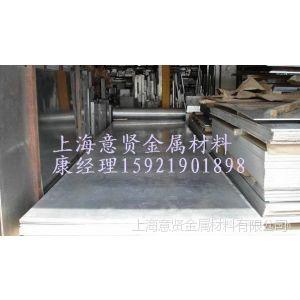 供应厂家直销1050A铝材/铝棒/铝板 环保1050A铝合金