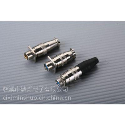 供应专业生产航空插头XS12