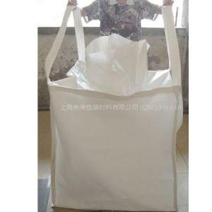 供应柔性集装袋