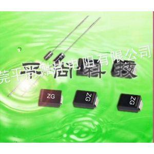 供应供应贴片二极管型号,北京市贴片二极管