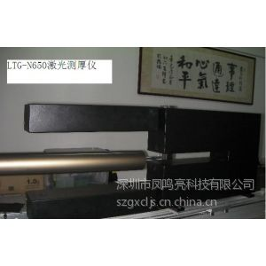 动态在线激光测厚仪具有使用简单不怕抖动振动并且干料湿料钧可测量