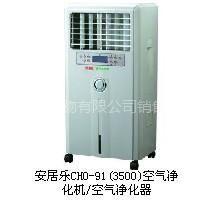 供应安居乐银行专用空气净化器