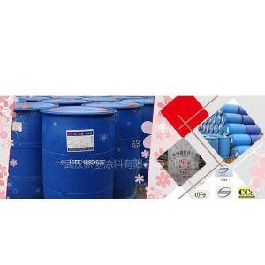 供应硅酸锂 无机树脂 地坪材料  13554699626
