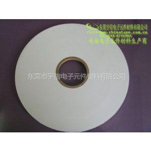 供应供应东莞白色纸带,白色无粘纸带
