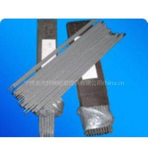 供应D926、946高硬无裂高耐磨 焊条