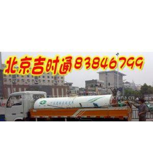 供应通州区环卫局化粪池清理8384——6799