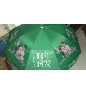 我们供应户外太阳伞  雨源雨具户外太阳伞