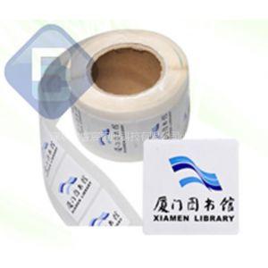 供应图书标签,图书文档管理标签