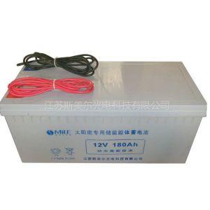 供应太阳能路灯胶体蓄电池12V180AH