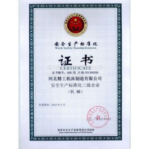 供应河北精工承接加工江苏南京、斜州、无锡机床工作台、机床床身13803174233