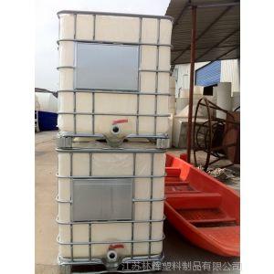 供应常州IBC集装箱厂家直供 1000L正方带铁架运输箱