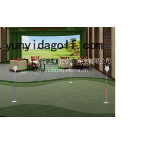 供应哈尔滨的室内模拟高尔夫系统采购