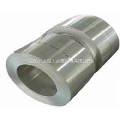 供应上海益励厂家直销、供应C7541锌白铜棒