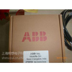 供应3HAC14549-3,3HAC14549-3,3HAC14549-3上海原装进口