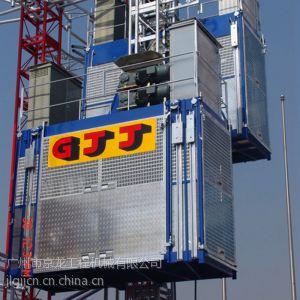 供应供应天津京龙施工升降机、广州、天津京龙施工升降机、变频施工升降机