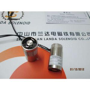 供应H1632小型吸盘电磁铁|自动化吸盘电磁铁|设备用电磁铁吸盘