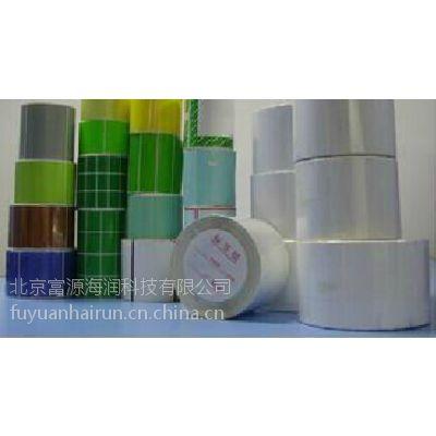 供应定做条码标签不干胶标签纸商品标签热敏秤纸条码标签纸厂家