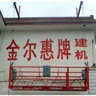 供应厂家直供工程建筑机械ZLP630高处作业吊篮