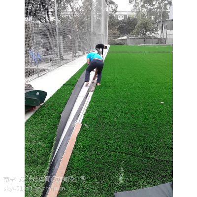 供应五人制艾沃德人工草皮足球场建设