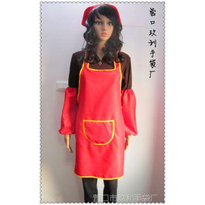 广告围裙  饭店专用 布围裙  三件套  可定制 免费排版  加印LOGO