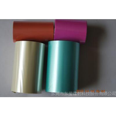 专业生产优质拉丝电化铝 电化铝 烫金纸厂价销售