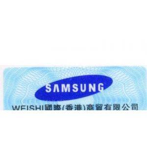 供应不干胶防伪标签印刷 北京防伪标识制作公司