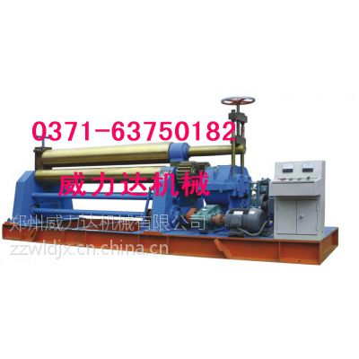 供应全自动三辊卷板机20X2500/卷板机操作方便/-郑州威力达