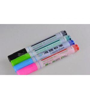 供应液体粉笔
