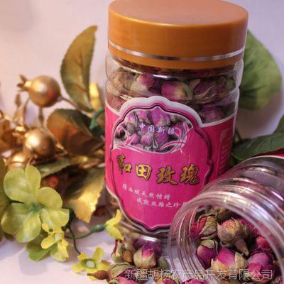 精品和田玫瑰花茶 新疆特产花茶美容养颜玫瑰茶 厂家批发玫瑰花茶
