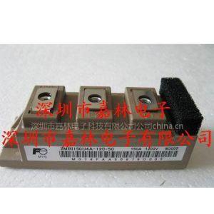 供应2MBI150U4A-120-50