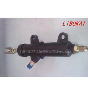 供应离合器总泵 EQ1290外锥形接头1604Z61-010