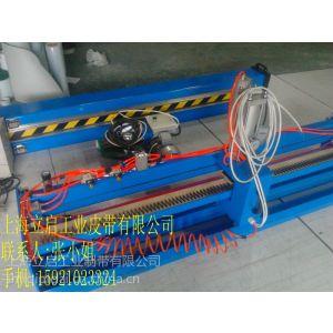 供应PVC皮带接头机,皮带热压机、食品级输送带、爬坡输送带