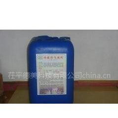 供应焊接防飞溅剂,防焊渣剂,焊接用品,其他焊接材料与附件