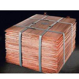 供应电解铜