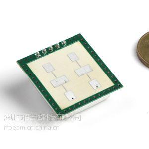 供应自动门感应器/微波传感器/自动门感应器芯片/微波探头