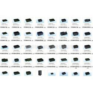 供应惠州防静电周转箱、塑料周转箱、蓝色塑胶箱