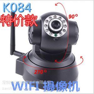 供应特价款 IP摄像机 夜视红外监控WIFI摄像头 全城劲爆价出售 远程监控摄像机