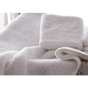 供应Canasin/康尔馨 五星级酒店品质毛巾 铂A面巾 洲际风格 全棉白色