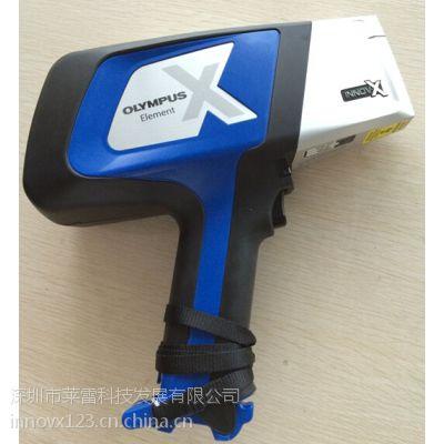 供应美国INNOV-X伊诺斯手持式合金分析仪光谱仪金属元素废旧金属回收